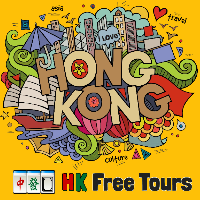 Hong Kong Free Tours